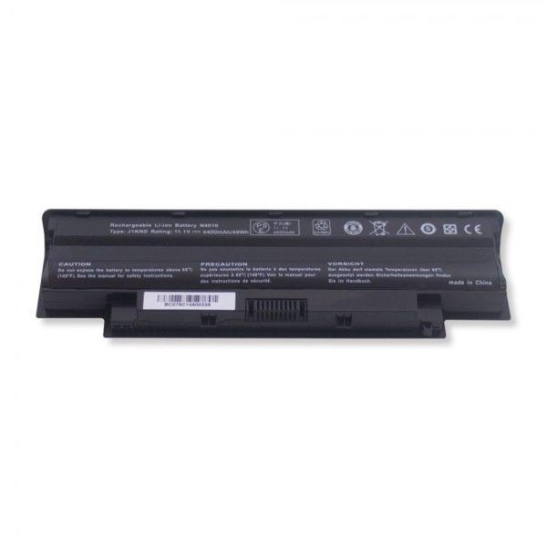 Bateria Dell Inspiron 15r N3010 N4010 N4110 N4050 P22g Nf